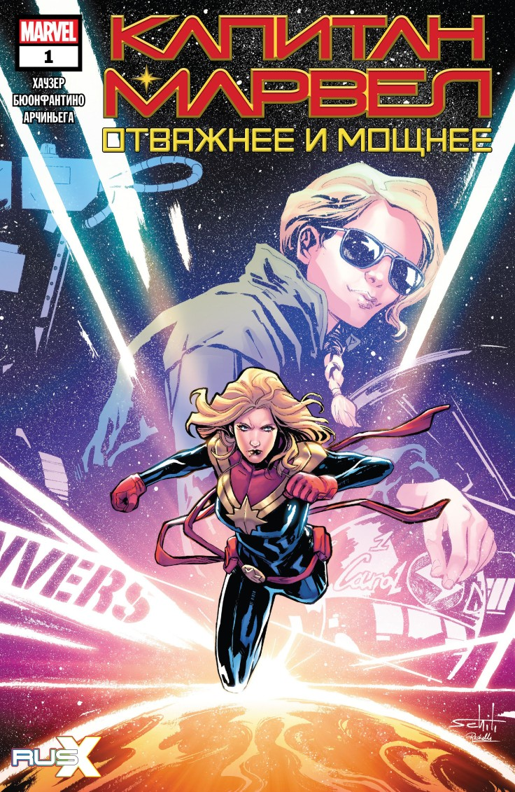 Captain Marvel - Braver & Mightier 001-000